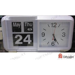 Giftmart White Black Wall Clock With Day Date Time