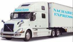 International Internatinal Parcel Service For Bahrain 4 5 Days Mumbai Id 21518889773