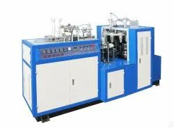 LOWEST PRICE PAPER CUP MAKING MACHINE