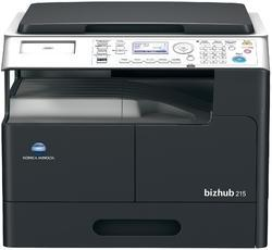 Basic Digital Copier With Printers MS-4(size A3)