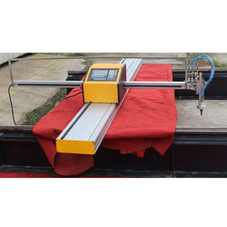 Portable Type CNC Automatic Cutting Machine