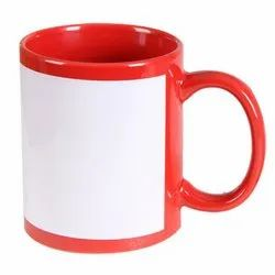 Plain Round Coffee Mug