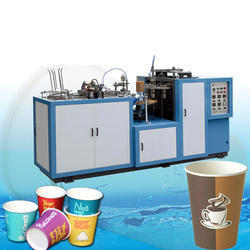 Automatic 50ml Paper Cup Making Machine
