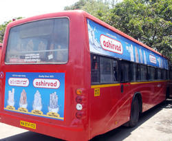 Outdoor Moving Media Advertisment Bus Branding Service, For To Brand Promotion, in Karnataka