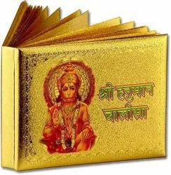 Kesar Zems Gold Foil Hanuman Chalisa Booklet
