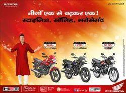 Printed Advertisement Materials Printing Service