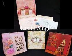 Latest  Royal Wedding Cards