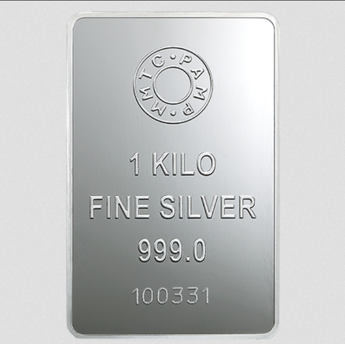 1 Kg Silver Minted Bar Lotus - View Specifications & Details