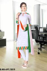 Republic Uniform Salwar Kameez