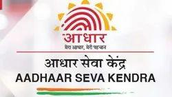 Fingerprint Scanner New Adhar Card /Reprint, Fingerprint Scanner Model: MFS 10