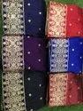 Ladies Wedding Lehenga