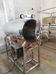 Horizontal Cylindrical Sterilizer