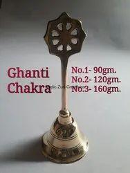 BB-09 Ghanti Chakra