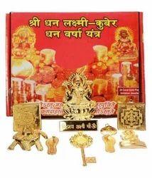 Dhanlaxmi Kuber Dhanvarsha Yantra of Yog Udyog