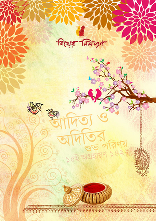 Service Provider Of Bengali Wedding Card Love Bird Bengali Wedding Card The Bengali Way By Customised Bengali Wedding Cards Kolkata