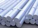 Aluminium Alloy 1050 Round Bar