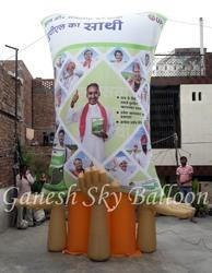 Advertising Ground Inflatable