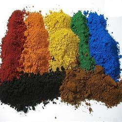 Dyestuff Powder
