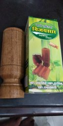 Wood Herbal Glass Tumbler Diabetes & Sugar Control