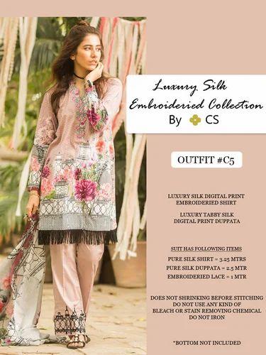 5ab02680a6 Luxury Silk Salwar Suit at Rs 1199 /piece | Silk Salwar Kameez | ID ...