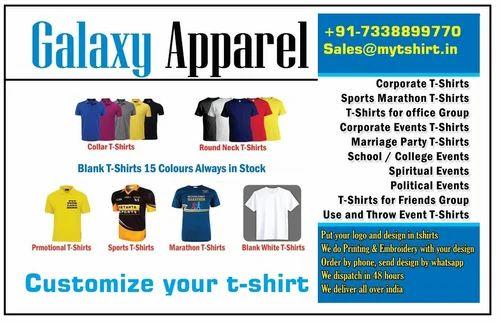 Mens T Shirts - Custom T-Shirts Manufacturer from Tiruppur