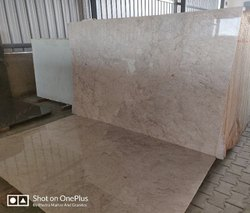 Feather Beige Italian Marble