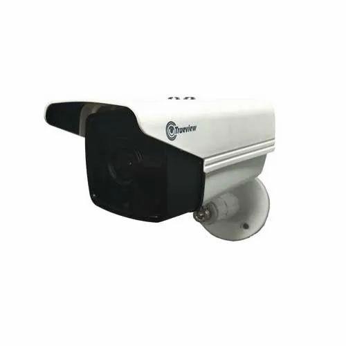 4 mm 2 MP HD Bullet Ultra IP IR Camera