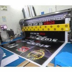 Flex Solvent Printing Service
