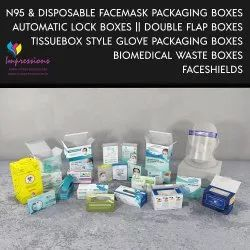 Medical Supplies Packaging Boxes
