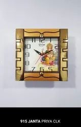Customize Square Wall Clock