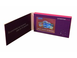 2.4 Inch Video Brochure and Video Visiting Card