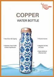 Standard Blue COPPER WATER BOTTLE