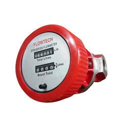 Diesel Fuel Flow Meter - Diesel Fuel Meters Manufacturer from Vadodara