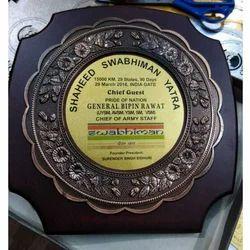 Shaheed Swabhiman Yatra Award