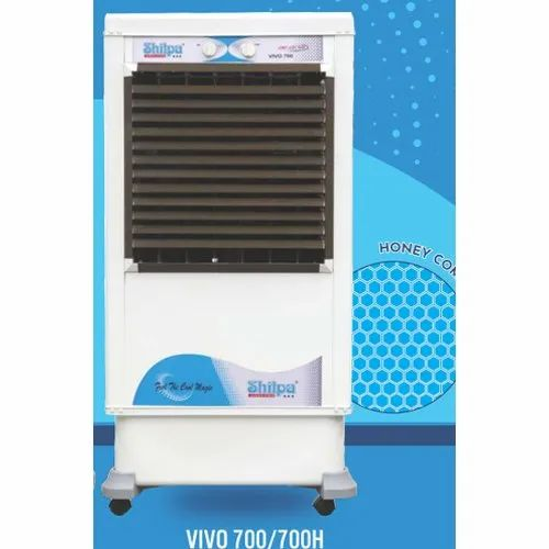 Vivo 700 Commercial Air Cooler, Size: 1524x711x508 Mm, 700 Sq. Ft