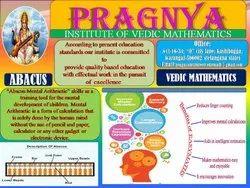 Pragnya Institute Of Vedic Mathematics