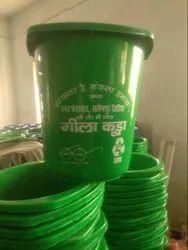 Swach Bharat Plastic Dustbin