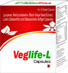 Lycopene Methylcobalamin Black Grape Seed Extract Lutein (Zeaxanthin) and Betacarotene Softgel Cap