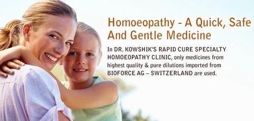 Homeopathy Treatment in Court Road, Gokak | ID: 14857679648