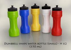Small Dumbbell Shape Water Bottle