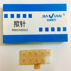 Acupuncture Press Needles