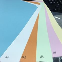 80gsm Colorful A4 Dust Free Copy Paper