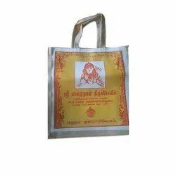 Non Woven Printed Carry Bag, Capacity: 3 Kg