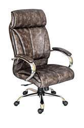 Corporate Chair C-16 HB