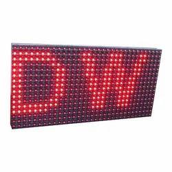 Led Dot Matrix Display Light Emitting Diode Dot Matrix