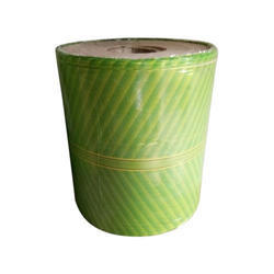 Banana Leaf Paper Plate Raw Material
