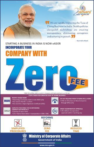 Company Registration With Zero Fees