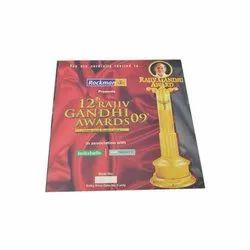 Award Brochure