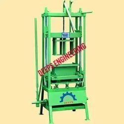 Hand Operated Single Block Making Machine