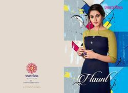 Vastrikaa Flaunt Series 101-106 Stylish Party Wear Rayon Kurti